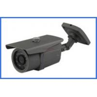 Buy cheap 720P 1/4 CMOS Waterproof IR Bullet IP Camera IP66 ip cctv camera ONVIF2.0 IR Range 20M from wholesalers