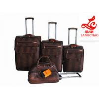 Buy cheap Rolling luggage&wheeled luggage&luggage cases from wholesalers