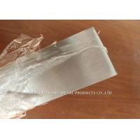 Buy cheap Cold Drawn 300 Series 304 Stainless Steel Profiles / SS Flat Bar Hairline Finish from wholesalers