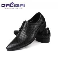 Buy cheap Classic Black Dress Shoes Oxford Style Leather Shoes For Men , Spring / Autumn from wholesalers