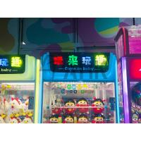 Buy cheap 1 Players Cute Japan Crane Claw Machine for Movie Theater 18W from wholesalers