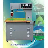 Buy cheap 10KW High frequency Tarpaulin welding machine for canvas welding from wholesalers