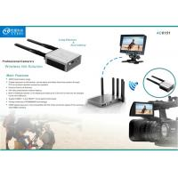Buy cheap Long Range Wireless HDMI/SDI HD Video Transmission Suite from wholesalers