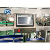 Buy cheap Beverage Plant Automatic Shrink Sleeve Applicator Machine Round Square Bottle from wholesalers