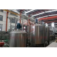 Buy cheap Aseptic Fruit Juice Processing Equipment Glass Bottle Honey Filling And Capping product
