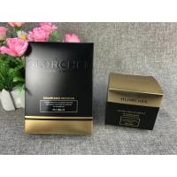 Buy cheap packaging boxes cheap packaging box eyelash packaging box luxury gift box wine gift box  paper gift box jewellery box from wholesalers