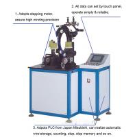 Buy cheap simple operation+high quality for copper wire coil winding machine for product