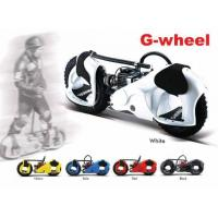 Buy cheap Sell 2009 New Wheelman Motorized Skateboard 49cc from wholesalers