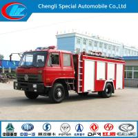 Buy cheap 190HP Euro 3 Water Fire Fighting Truck with Good Fire Pump from wholesalers