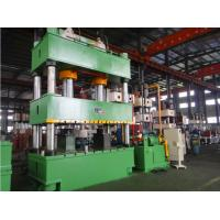 Buy cheap Four Column 1000 Ton Hydraulic Press , PLC Press Control CNC Punching Machine from wholesalers