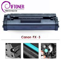 Buy cheap Compatible Canon FX3 (FX-3) Black Laser Toner Cartridge from wholesalers