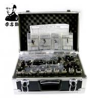 Buy cheap Mr. Li Original Lishi 2in1 Decoder and Pick – 93 Pieces Full Set w/ Storage Case from wholesalers