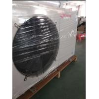 Buy cheap Meeting Indoor Air To Water Heat Pump 12KW White Shell House Heating Hot Water from wholesalers