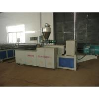 Buy cheap Long Lifetime WPC PVC Foam Board Making Machine , 2 - 20 mm Thickness from wholesalers