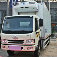 Buy cheap 10-15 Tons refrigerator truck, refrigerated van truck, refrigerator box truck, freezing truck from wholesalers