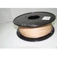 Buy cheap 0.8KG / roll 3D Printer 1.75mm Wood Filament Material Compatible With Makerbot / from wholesalers
