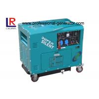Buy cheap CE 4.2kw Diesel Generator , Self Excited 2 Pole Single Phase Alternator from wholesalers
