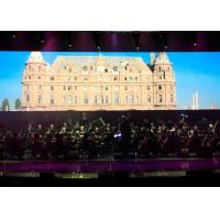 Buy cheap P3 Creative LED Stage Display Concert LED Screens Polygon / Pyramid / Diamond from wholesalers