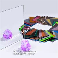 Buy cheap Silver Acrylic Mirror Sheet Cut To Size from wholesalers