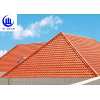 Buy cheap Versatile Building Materials Light Weight Spanish Synthetic Resin Roof Tile from wholesalers