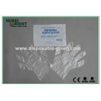 Buy cheap Skid Proof Waterproof Disposable Transparent LDPE Gloves for Hospitals from wholesalers