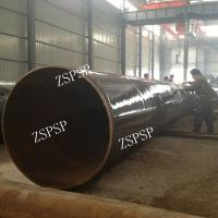 Buy cheap API 5L PSL1 PSL2 Line Pipes SSAW Steel Pipes product