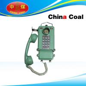 Buy cheap KTH106-1Z Intrinsically safe telephone product
