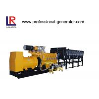 Buy cheap Energy Efficient Natural Gas Generators 1500rpm 1000kw Bio Gas Generator from wholesalers