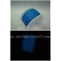 Buy cheap ABS Filament 3mm Glow in The Dark 3d Printer Filament  Blue 1kg / Spool from wholesalers