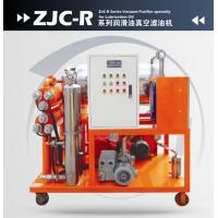 Buy cheap ZJC-R Multi-Function Vacuum Lubricating Oil Purifier from wholesalers