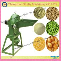 Buy cheap corn grinder,corn grinding machine//008613676951397 from wholesalers
