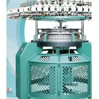"Buy cheap 30""24G90F single jersey circular knitting machine from wholesalers"