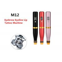Buy cheap Spiral Lip Eyelines Permanent Makeup Tattoo Machine With Built In Battery from wholesalers