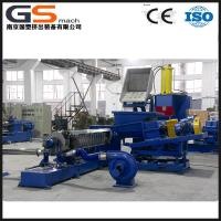 Buy cheap Black masterbatch extruding machine from wholesalers