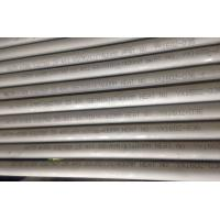 Buy cheap ASTM A789 / ASTM A790 SUPER DUPLEX STEEL S31803, S32205, S32750, S32760, S31254 RAW MATERIAL YONGXING SPECIAL STEEL from wholesalers