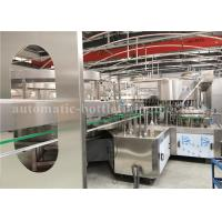 Buy cheap 24000BPH Pepsi Cola / Soda Filling Machine , Soft Drink Production Line from wholesalers