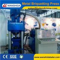Buy cheap Y83-5000 Aluminum Sawdust Briquetting Press Machine 30kW PLC Automatic Control from wholesalers
