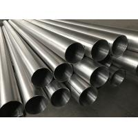 Buy cheap Welded Titanium Pipe from wholesalers
