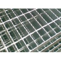 Buy cheap Carbon Steel Serrated Steel Grating Hot Dipped Galvanized Customized from wholesalers