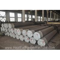 Buy cheap A179 / SA179 SMLS Seamless Carbon Steel Tube of Round shape from wholesalers