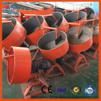 Buy cheap Disc Organic Fertilizer Production Machine 4kw Power 2000kg/H Capacity from wholesalers