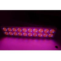 Buy cheap High Efficiency Grow Lights LED Plant Lights Multi Function 620-630nm from wholesalers
