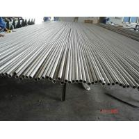 Buy cheap Grade 1 Gr2 Seamless Titanium Tube Corrosion Resistance For Condensers from wholesalers