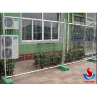 Buy cheap Movable Temporary Fence (SW-FENCE-02) from wholesalers