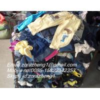 Buy cheap 2014used clothes for africa market from wholesalers