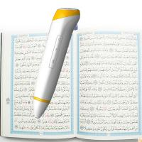 Buy cheap Mould Digital Holy Digital Quran Read Pen For Islamic Ramadan Souvenir from wholesalers