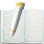 Buy cheap Mould Digital Holy Digital Quran Read Pen For Islamic Ramadan Souvenir from wholesalers