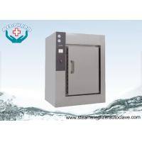 Buy cheap Ergonomic HMI Double Door Autoclave For Biological Engineering BSL4 from wholesalers