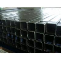 Buy cheap Hollow Structure Sections---ERW TUBES from wholesalers