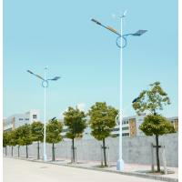 Buy cheap 860r / m 100W wind solar hybrid off grid street light system for outdoor advertising from wholesalers